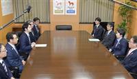 政府もバックアップを約束 マラソン札幌開催で五輪相