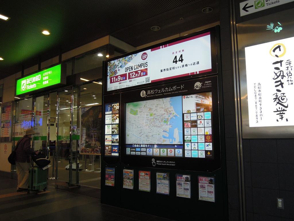 JR高松駅に設置されたデジタルサイネージ=高松市