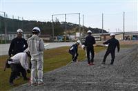 【台風19号】丸森町で仮設住宅着工 年内の完成目指す