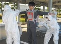 女川原発事故を想定 原子力防災訓練 台風19号対応を優先させ規模縮小
