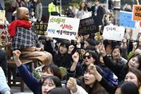 慰安婦訴訟の初弁論 「主権免除」の原則で日本政府は欠席 ソウル中央地裁