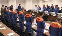【台風19号】犠牲者に黙とう 被害全容、今もつかめず 福島県災対本部員会議
