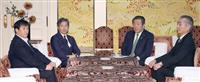 日米貿易協定は19日衆院通過へ 与野党国対委員長会談