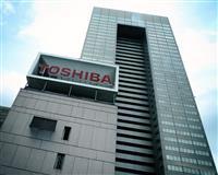 東芝、親子上場解消を発表 3社にTOB、2千億円