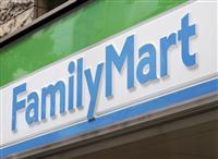 ファミリーマート、加盟店の時間短縮営業を容認へ 契約改定で対応