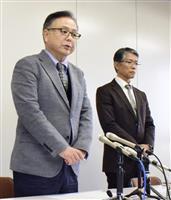 佐賀の強豪バスケ部で体罰 男性監督に指導停止