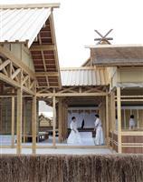 14日に大嘗宮の儀 儀式の詳細は「秘事」