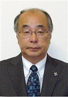 政府、カジノ管理委員会に元検事長の北村氏ら起用へ
