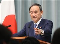 菅官房長官、国会議員働きかけあり得る 桜を見る会招待客
