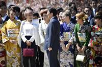 来年度の「桜を見る会」は中止 菅長官発表