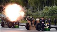 礼砲発射「緊張の連続」 山梨・北富士駐屯地の戦砲隊長
