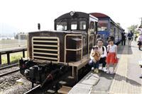 南阿蘇鉄道、23年夏に復旧 全線再開、熊本地震で被災