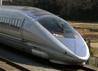 新幹線2回緊急停車させる 威力業務妨害容疑で男逮捕