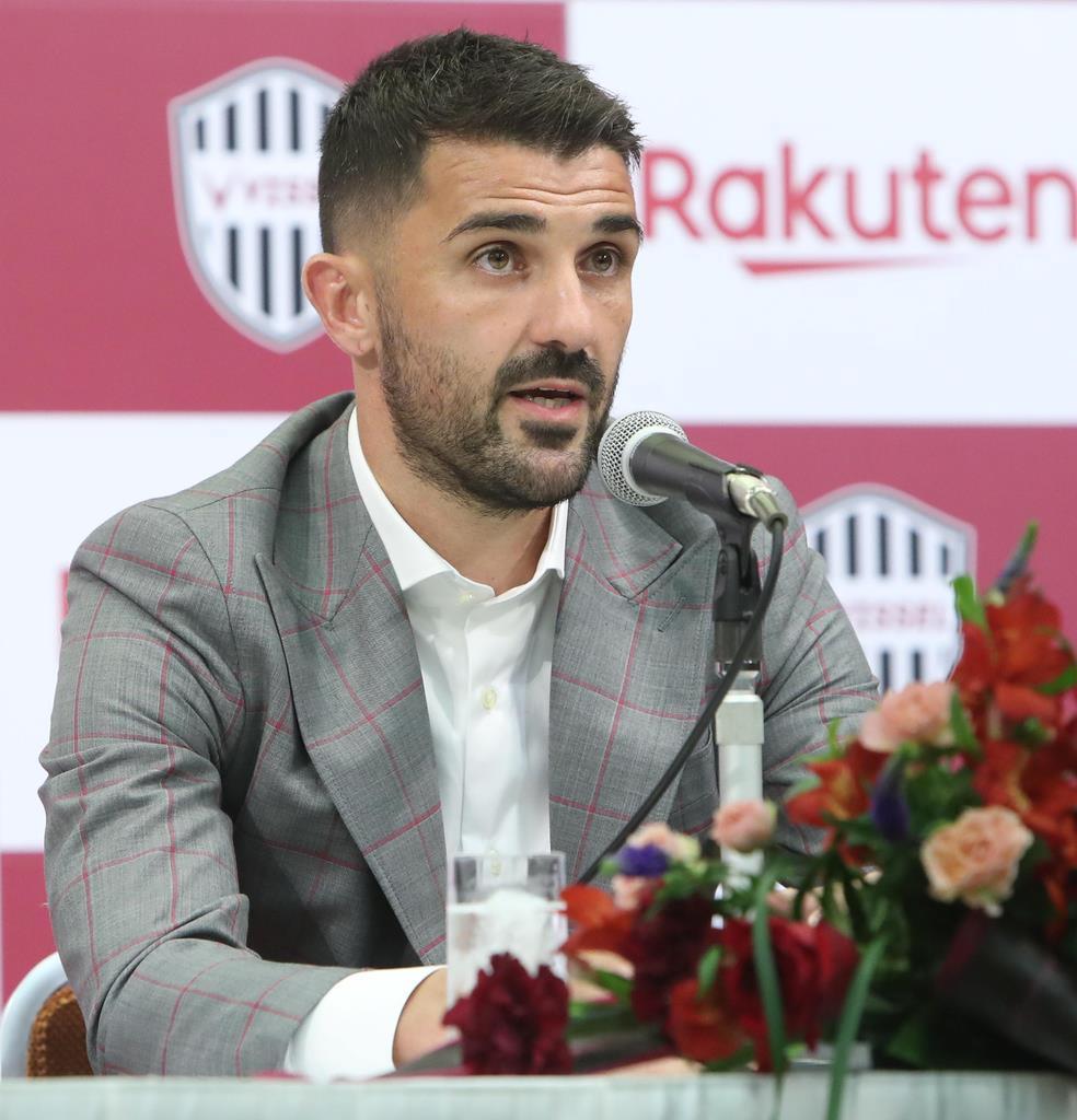 ビジャが今季限りで引退 神戸の元スペイン代表FW