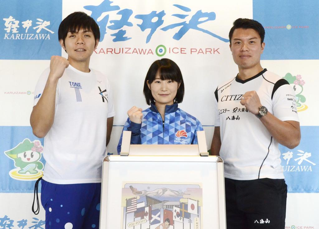中嶋「初優勝目指す」 カーリング軽井沢国際
