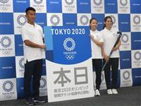 東京五輪チケット2次抽選販売 申し込み受け付け開始