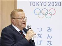 男子マラソン最終日実施を IOCコーツ委員長が要望