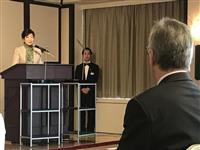小池都知事、国際会議でマラソンの札幌移転案をチクリ