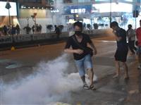 【北京春秋】目の前で火が放たれた 香港の「マンジュウ」の行方