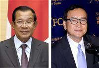 カンボジア、弾圧強める親中派政権