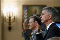 米下院公聴会 「米ウクライナ関係に悪影響与えた」
