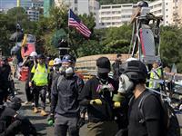 香港中文大ルポ「まるで戦場」
