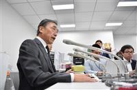 ファミリーマートが時短営業を容認 加盟店支援に100億円投資