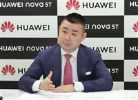 「5G端末、日本にも投入」 ファーウェイ・ジャパンの呉波ファーウェイデバイス日本・韓国…