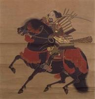 【本郷和人の日本史ナナメ読み】小笠原氏の軌跡(下)「将軍になれる家」の条件とは