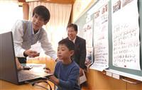 【沖島から】注目集める僻地教育、一方で廃校の危機も