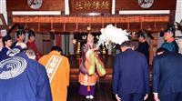 全国で大嘗祭当日祭 山梨県神社庁長「皇室の弥栄祈る」