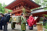 千葉・香取神宮で「大嘗祭当日祭」 皇室の繁栄祈り220人参列