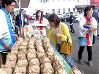 大嘗祭、栃木県内でともに寿ぐ 神社で当日祭 「とちぎの星」PR