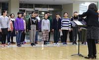 全国コンクール金賞の歌声響く 山形の小学生が聴衆魅了