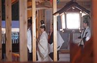 天皇と国民つなぐ祭祀、大嘗宮の儀 「災害はらう」古代から継承