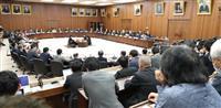 衆院憲法審、今国会2回目の自由討議