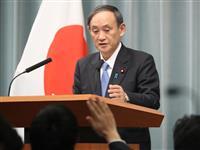 菅長官「桜を見る会は一度考え直しましょう」 安倍首相も即断