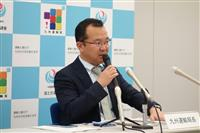 日韓航空路が再開の動き 九州運輸局長「底を打った」