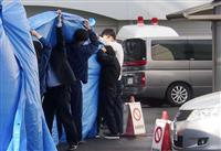 「人を殺してみたかった」 青森・八戸で逮捕の中学生