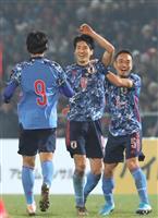 【サッカー日本代表・速報】(5)原口がFKを決めてリード広げる 日本2-0キルギス