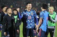 日本はキルギスに2-0