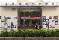 混乱の中、初の全校休校 香港、衝突で2人重体