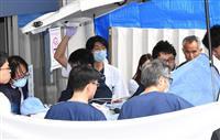 捜査のポイントは「動機」 逮捕に向け転院の京アニ・青葉容疑者
