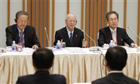 日韓財界、関係発展に貢献 2年ぶり会合で共同声明