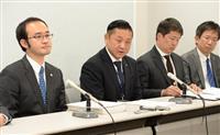 【ふるさと納税訴訟】泉佐野市長怒りの会見「地方の努力踏みにじっている」