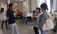 介護度2段階改善も 年齢、病気「ごちゃまぜ」 京都府宮津市の複合型施設「マ・ルート」