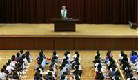 奈良の小1女児殺害事件から15年 命を考える全校集会