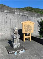 【日本人の心 楠木正成を読み解く】第4章 現代に生き続ける「楠公さん」(4) 鹿児島の…