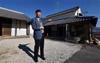 ノーベル賞・大村智さん、山梨の生家が国文化財に 「喜ばしい」