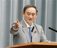 菅氏、安定的な皇位継承をめぐる議論は「慎重な手続きが必要」